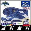 【海外限定】【送料無料】 ハイスト IQ ローカット 野球 金属 金具 スパイク Mizuno Heist IQ - Low Metal Cleats