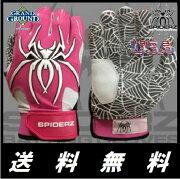 【送料無料】スパイダーズハイブリッド2017年版2016年版大人用バッティンググローブ野球両手SpiderzHYBRID20172016ManbaseballbattinggloveUSA