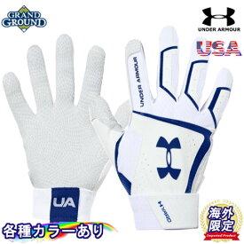 【海外限定】【送料無料】アンダーアーマー ヤード 野球 バッティンググローブ ペア 両手 手袋 Under Armour Yard Baseball Batting Gloves Pair