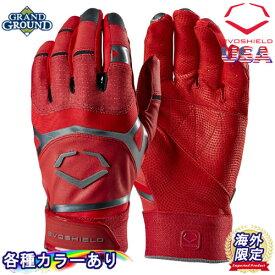 【海外限定】【送料無料】エボシールド XGT バッティンググローブ 両手 野球 手袋 EvoShield Adult XGT Batting Gloves