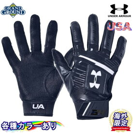 【海外限定】【送料無料】アンダーアーマー ハーパーハッスル 18 野球 バッティンググローブ ペア 両手 手袋 Under Armour Harper Hustle 18 Baseball Batting Gloves Pair