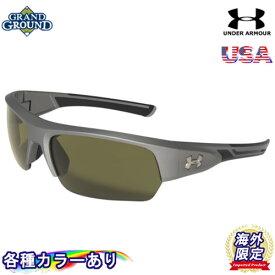 【海外限定】【送料無料】アンダーアーマー ビッグショット ビックショット サングラス 野球 メンズ スポーツサングラス 軽量 Under Armour Big Shot Sunglasses
