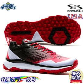 【海外限定】【送料無料】ブーンバー マラウダー ローカット 野球 トレーニングシューズ トレシュー アップシューズ Boombah Men's Marauder Low Turf Shoes グランドシューズ キッズ ジュニア 大人用 メンズ 幅広いサイズ展開
