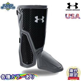 【海外限定】【送料無料】アンダーアーマー レッグガード フットガード シンガード バッター プロテクター ゲームデー すねあて 野球 UA Gameday Armour Batter's Leg Guard