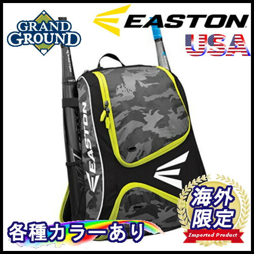 【海外限定】【送料無料】イーストン E110BP バットパック 野球 リュックサック バット収納 大容量 Easton E110BP Bat Pack