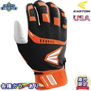 【海外限定】【送料無料】イーストン ウォークオフ バッティンググローブ 野球 両手 手袋 メンズ 男性用 Easton Walk Off Batting Gloves Men