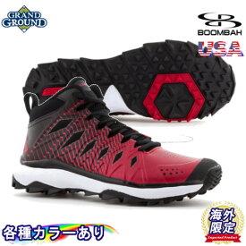 【海外限定】【送料無料】ブーンバー スクアドロン ミドルカット 野球 トレーニングシューズ トレシュー アップシューズ グランドシューズ Boombah Men's Squadron Mid Turf Shoes キッズ ジュニア 大人用 メンズ 幅広いサイズ展開