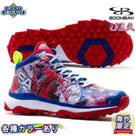 【海外限定】【送料無料】ブーンバー スクアドロン USA フラッグ ミドルカット 野球 トレーニングシューズ トレシュー アップシューズ Boombah Men's Squadron USA Flag Turf Shoes middle グランドシューズ キッズ ジュニア 大人用 メンズ 幅広いサイズ展開