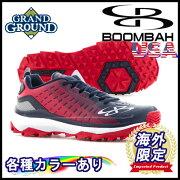 【海外限定】【送料無料】ブーンバーカタリストミドルカット野球トレーニングシューズBoombahMen'sCatalystMidTurfShoes