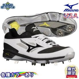 【海外限定】【送料無料】ミズノ ドミナントアイシー ローカット 野球 ソフトボール 金具 金属 スパイクシューズ Mizuno Dominant IC Men