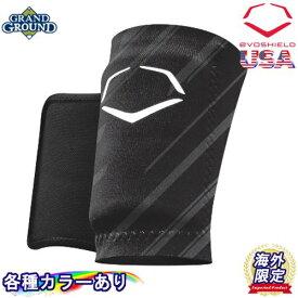 【海外限定】【送料無料】エボシールド 大人用 リストガード バッター手首用プロテクター スピードストライプ MLB 野球 両手 EvoShield Adult Batter's wrist Guard