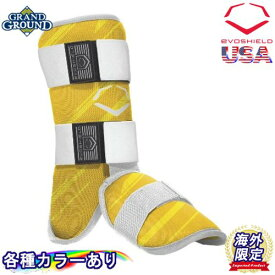 【海外限定】【送料無料】エボシールド 大人用 レッグガード バッター脛用プロテクター 脛あて スピードストライプ MLB 野球 EvoShield Adult Batter's Leg Guard フットガード