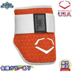 【送料無料】【海外限定】エボシールド 大人用 エルボーガード バッター肘用プロテクター 肘あて エボチャージ 2017 MLB 野球 EvoShield Evocharge Adult Batter's Elbow Guard