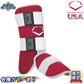 【海外限定】【送料無料】エボシールド エボチャージ 大人用 レッグガード バッター脛用プロテクター 脛あて フットガード MLB 野球 EvoShield Evocharge Adult Batter's Leg Guard Foot Guard