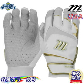 【海外限定】【送料無料】マルッチ マルーチ ピターズ シグネチャー バッティンググローブ 野球 両手 手袋 Marucci Adult Pittards Signature Series Batting Gloves