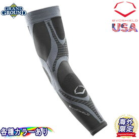 【海外限定】【送料無料】エボシールド アクティブDNA アームスリーブ 野球 メンズ 腕 サポーター コンプレッション Evoshield Adult Active DNA Compression Arm Sleeve UV ロング 涼しい 冷感 日焼け 対策 アームカバー