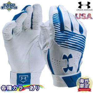 【海外限定】【送料無料】アンダーアーマー クリーンアップ バッティンググローブ HEATGEAR仕様 野球 手袋 両手 Under Armour Clean up Batting Gloves Men Batthing Glove pair