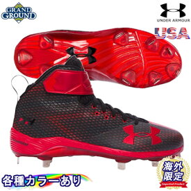 【海外限定】【送料無料】アンダーアーマー ハーパー ST ミドルカット 野球 金属 金具 スパイク 野球シューズ 野球用品 Under Armour HARPER ST Middle Baseball Cleats