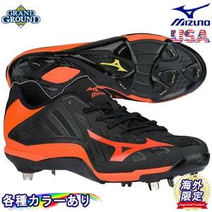 【海外限定】【送料無料】 ミズノ ハイスト IQ ローカット 野球 金属 金具 スパイク Mizuno Heist IQ - Low Metal Cleats