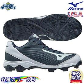【海外限定】【送料無料】ミズノ 9スパイク アドバンス ローカット 野球 ソフトボールフランチャイズ9 樹脂ポイントスパイクシューズ Mizuno 9-Spike Advanced Franchise 9