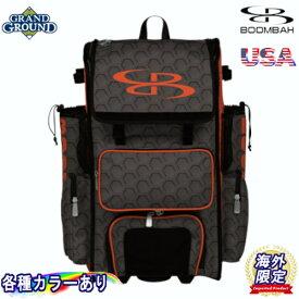 【海外限定】【送料無料】ブーンバー 車輪付き スーパーパック ハイブリッド 3DHC ローリング バットバッグ 野球 ソフトボール リュック バックパック 大容量 ボックス型 ローラー付き キャスター付き キャリーバッグコロコロ Boombah Superpack Hybrid 3DHC Rolling