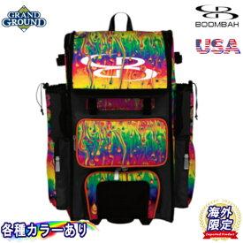 【海外限定】【送料無料】ブーンバー 車輪付き スーパーパック ハイブリッド ラバ ローリング バットバッグ 野球 ソフトボール リュック バックパック 大容量 ボックス型 ローラー付き キャスター付き キャリーバッグコロコロ Boombah Superpack Hybrid Lava