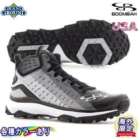 【海外限定】【送料無料】ブーンバー カタリスト ミドルカット 野球 トレーニングシューズ トレシュー アップシューズ Boombah Men's Catalyst Mid Turf Shoes グランドシューズ キッズ ジュニア 大人用 メンズ 幅広いサイズ展開