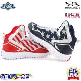 【海外限定】【送料無料】ブーンバー バーザーク USA フラッグ ミドルカット 野球 トレーニングシューズ トレシュー アップシューズ グランドシューズ Boombah Mens Berzerk USA Flag Turf Shoe Mid