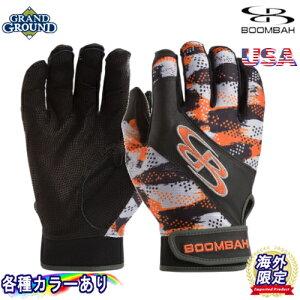 【海外限定】【送料無料】ブーンバー バッティンググローブ トルバ INK 1260 ハボク 野球 ソフトボール メンズ ジュニア 両手 ペア 手袋 Boombah Torva INK Batting Glove 1260 Havoc