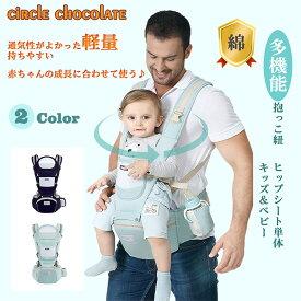 ベビースリング 成長に合わせて使える 新生児 抱っこひも おしゃれ ヒップシート 抱っこ紐 スリング ベビーキャリア 2色展開 軽い 軽量 コンパクト お出かけ 簡単 安全 シンプル