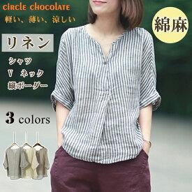 レディース 綿麻シャツ リネンシャツ 縦縞 大きいサイズ シンプル  Vネック 細見え 可愛い シャツ  細見え 可愛い ブラウス 半袖 おしゃれ 大人 3色展開