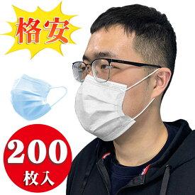 マスク 不織布 三層構造 花粉対策 ウィルス 200枚入り 袋入り 使い捨てマスク ウイルスブロック 不織布マスク 使い捨て ブルー 3層 立体プリーツマスク レギュラーサイズ 防水抗菌 インフルエンザ 花粉対策 男女兼用 使い切りマスク 宅配便