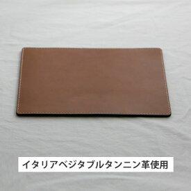 イタリアベジタブルタンニン革 ハンドメイドレザーマウスパッド【オーダーメイド お好みの革色糸色選べます】