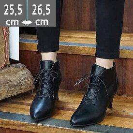 大きいサイズ レディース靴、大きいサイズ レディースシューズ, ブーツ、おしゃれ、 カワイイ、可愛い、7.0cm(25.5cm〜26.5cm)【大きいサイズ 25.5cm 26.0cm 26.5cm 】
