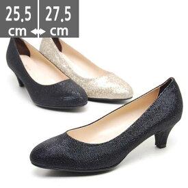 大きいサイズ レディース靴、大きいサイズ レディースシューズ, パンプス キルティング(25.0〜27.5cm)5.0cm ブラック 黒【フラットシューズ・サンダル・パンプス・とんがり・くつ・靴・大きいサイズ 25.0 25.5 26.0 26.5 27.0cm 27.5cm】