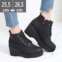 大きいサイズ レディース靴, 厚底大きいサイズ レディースシューズ, レースアップ ショートブーツ 7.0cm(25.0〜26.…