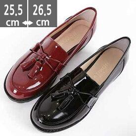 大きいサイズ レディース靴、大きいサイズ レディースシューズ, ローファーシューズ エナメル調(25.0〜26.5cm)【フラットシューズ ローヒール・25cm・大きいサイズ 25.0 25.5 26.0 26.5】