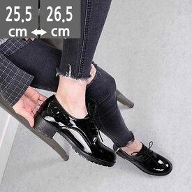 大きいサイズ レディース靴、大きいサイズ レディースシューズ, ローファーシューズ エナメル調(25.0cm〜26.5cm)【フラットシューズ ・25cm・大きいサイズ 25.0 25.5 26.0 26.5】