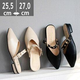 ☆大きいサイズ靴 レディース 大きな靴女性 ストラップ ミュール(25.5〜27.0cm)【サンダル・パンプス・とんがり・くつ・靴・へび・蛇・ヘビ・ローヒール・大きいサイズ25.5 26.0 26.5 27.0 】