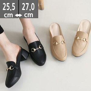 ☆大きいサイズ靴 レディース 大きな靴女性 (25.5cm〜27.0cm) スリッパ ルームシューズ シンプル おしゃれ 25.5cm, 26.0cm, 26.5cm