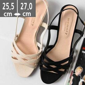 ☆大きいサイズ靴 レディース 大きな靴女性 サンダル(25.0〜27.5cm)【サンダル・パンプス・とんがり・くつ・靴・へび・蛇・ヘビ・ローヒール・大きいサイズ25.0 25.5 26.0 26.5 27.0 27.5 】