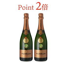 Point 2倍!フェッラーリ ロゼ 2本セット (正規品) 750ml
