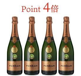 Point 4倍!フェッラーリ ロゼ 4本セット (正規品) 750ml