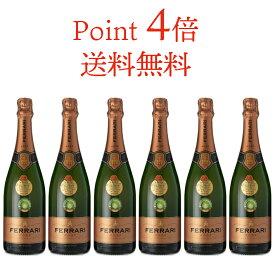 Point 4倍!送料無料 フェッラーリ ロゼ 6本セット (正規品) 750ml