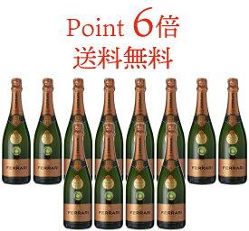 Point 6倍!送料無料 フェッラーリ ロゼ 12本セット (正規品) 750ml