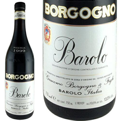 ボルゴーニョ バローロ・リゼルヴァ [1999]
