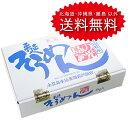 小豆島手延素麺「島の光」上級・赤帯3kg【50g×60束】【寒製麺】