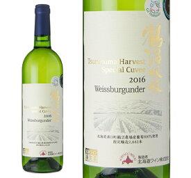 北海道ワイン 鶴沼 ハーベエスト スペシャル キュヴェ 2016 ヴァイスブルグンダー