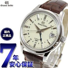 グランドセイコー メカニカル メンズ GMT 腕時計 自動巻き GRAND SEIKO 時計 SBGM221【正規品】【60回無金利】