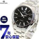 【店内ポイント最大35倍】グランドセイコー メカニカル セイコー 腕時計 メンズ 自動巻き GRAND SEIKO 時計 SBGR309【…